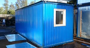 Блок контейнер север металлический